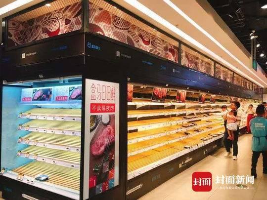 """受强台风""""山竹""""影响 广州超市蔬菜、面包被抢购一空"""