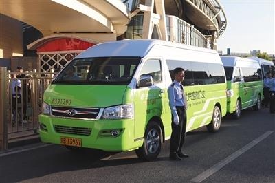 网约公交车试运营 满足乘客临时出行的个性化需求
