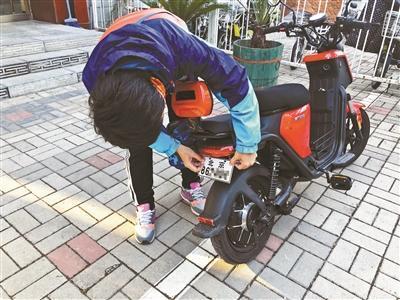 北京新规后电动自行车现上牌热 多个登记站迎来上牌热潮