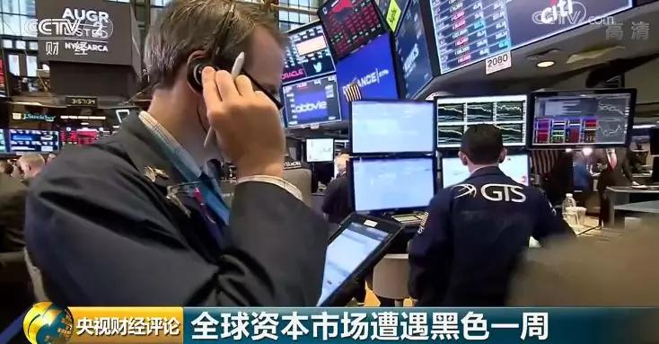 """专家解析""""股市春天"""":市场不能靠""""救"""""""