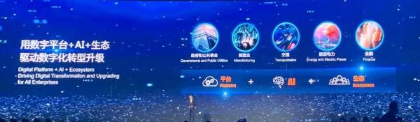 http://image.finance.china.cn//upload/images/2018/1108/073806/158_57594_4afbed8a14127fc32108c67a04501d50.jpg