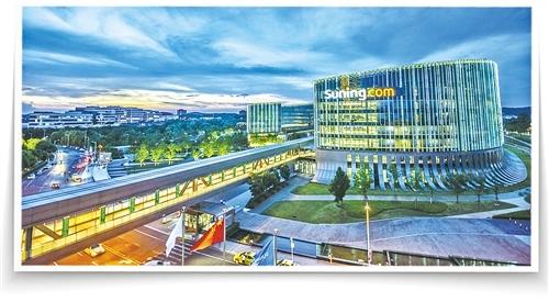 南京徐庄苏宁易购二期大楼外景。 (资料图片)