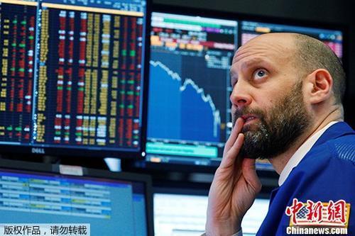 外媒:美股大跌状态低迷或难撼动美联储升息决定