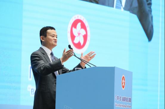 马云:中国将迎来三大发展机遇 未来经济不可限量