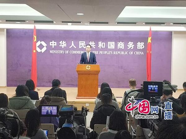 商务部:我国外贸稳中向好的发展态势没有改变