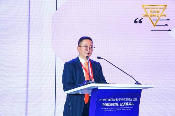 """中国大地保险总经理陈勇:""""三新三聚焦""""战略引领实现公司科技转型变革"""