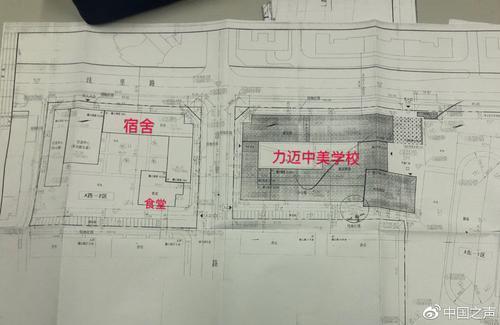 社區教育規劃用地被商用北京朝陽區教委回應
