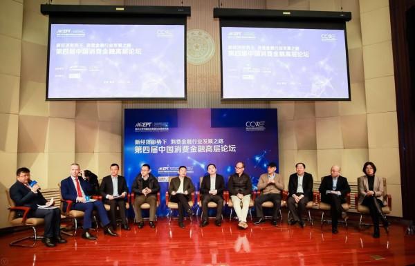 2018中国消费信贷市场研究报告:中国消费金融市场发展空间