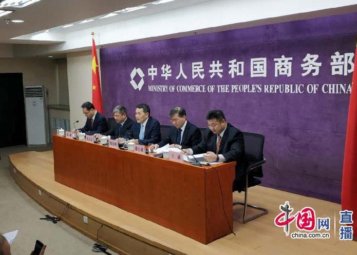 全球跨国直接投资低迷中国吸收外资逆势增长商务部解答