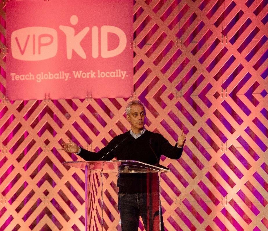 芝加哥与VIIPKID达成战略合作:15所公立学校引入中文教育