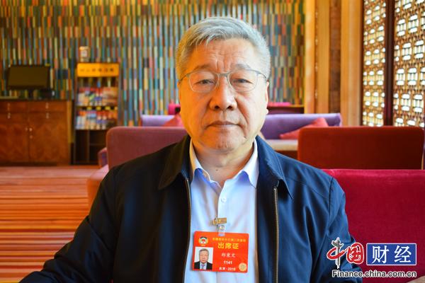 全国政协委员郑秉文:缴费比例下调将加速养老金制度改革