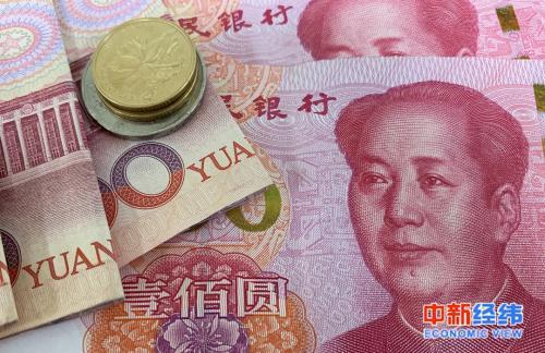 人民币资料图。中新经纬 熊佳丽摄