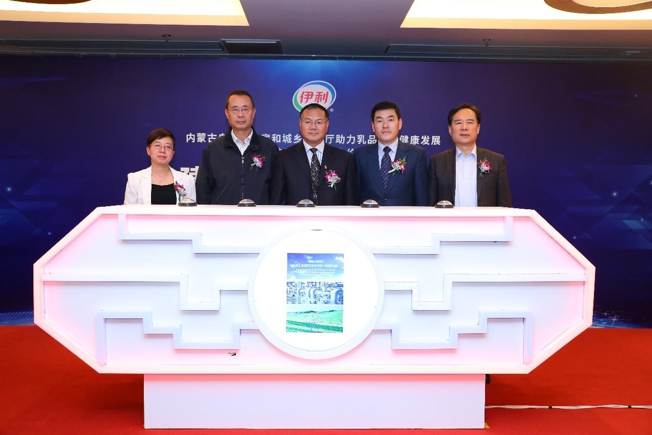 """新成果新标准伊利再造中国乳业国际竞争""""制高点"""""""