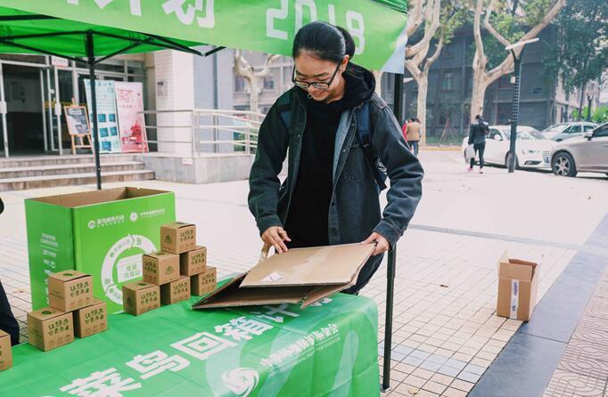1亿快递纸箱回收再寄全民主动加入菜鸟绿动行动