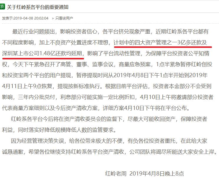 """腾邦国际股价大跌或被红岭创投流动性危机""""误伤"""""""