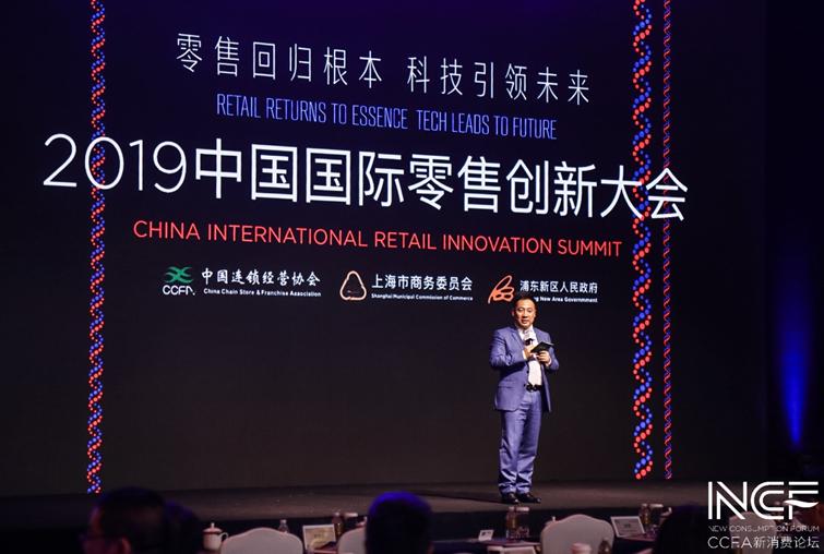 苏宁王俊杰:智慧零售最大的优势就是持续的技术创新