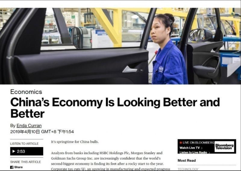 多家国际投行调高中国增长预期美媒:投资中国的春天来了
