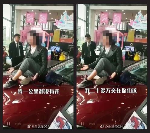 """""""66万奔驰漏油车""""版秋菊打官司:我今天就要个说法!"""