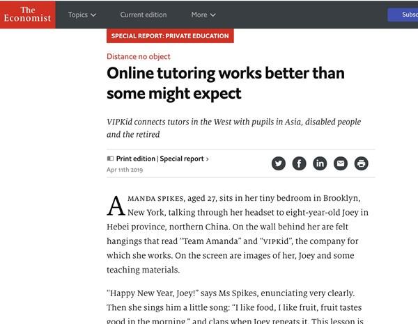 《经济学人》解密在线教育平台VIPKID增长奇迹学习效果明显高于预期