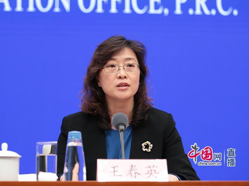 外汇局:预期未来中国跨境资金流动会保持平稳运行