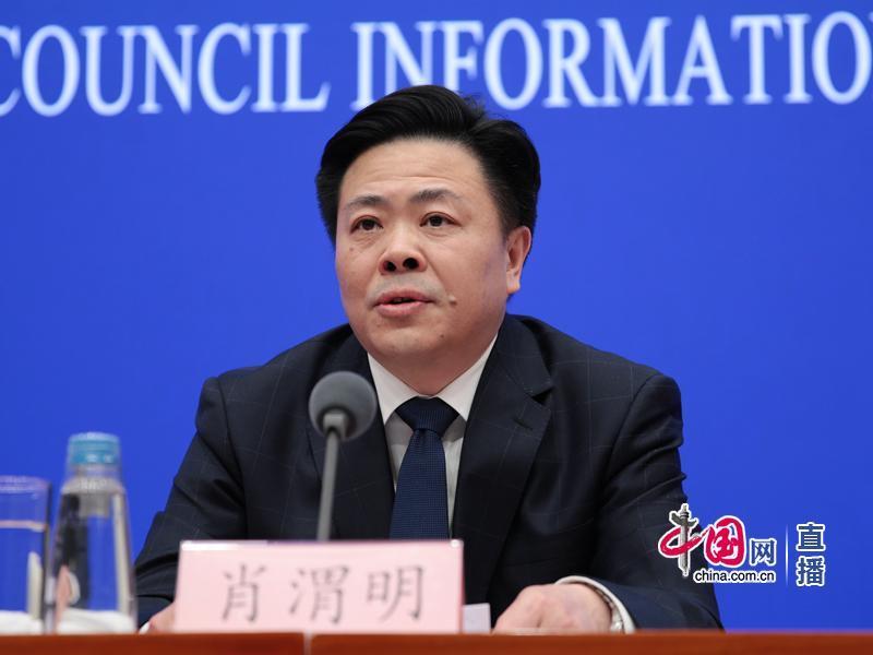 """肖渭明:""""一带一路""""投资超900亿美元贷款来源多元化"""