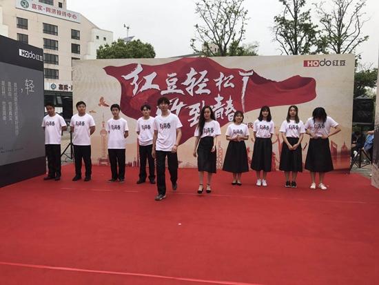 """红豆轻松T,五四致青春——红豆股份第七季""""寻找最美爱的故事""""启动"""