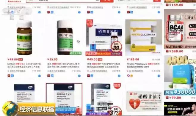 硝酸甘油涨价10倍!药品价格放开 监管不能放开