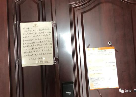 (家人写给孩子的信)