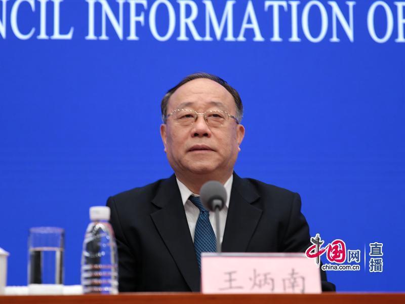 商务部:京交会将于5月28日至6月1日在京举行