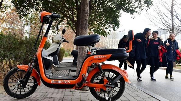 车辆购置税政策发布:电动摩托车等不属于应税车辆