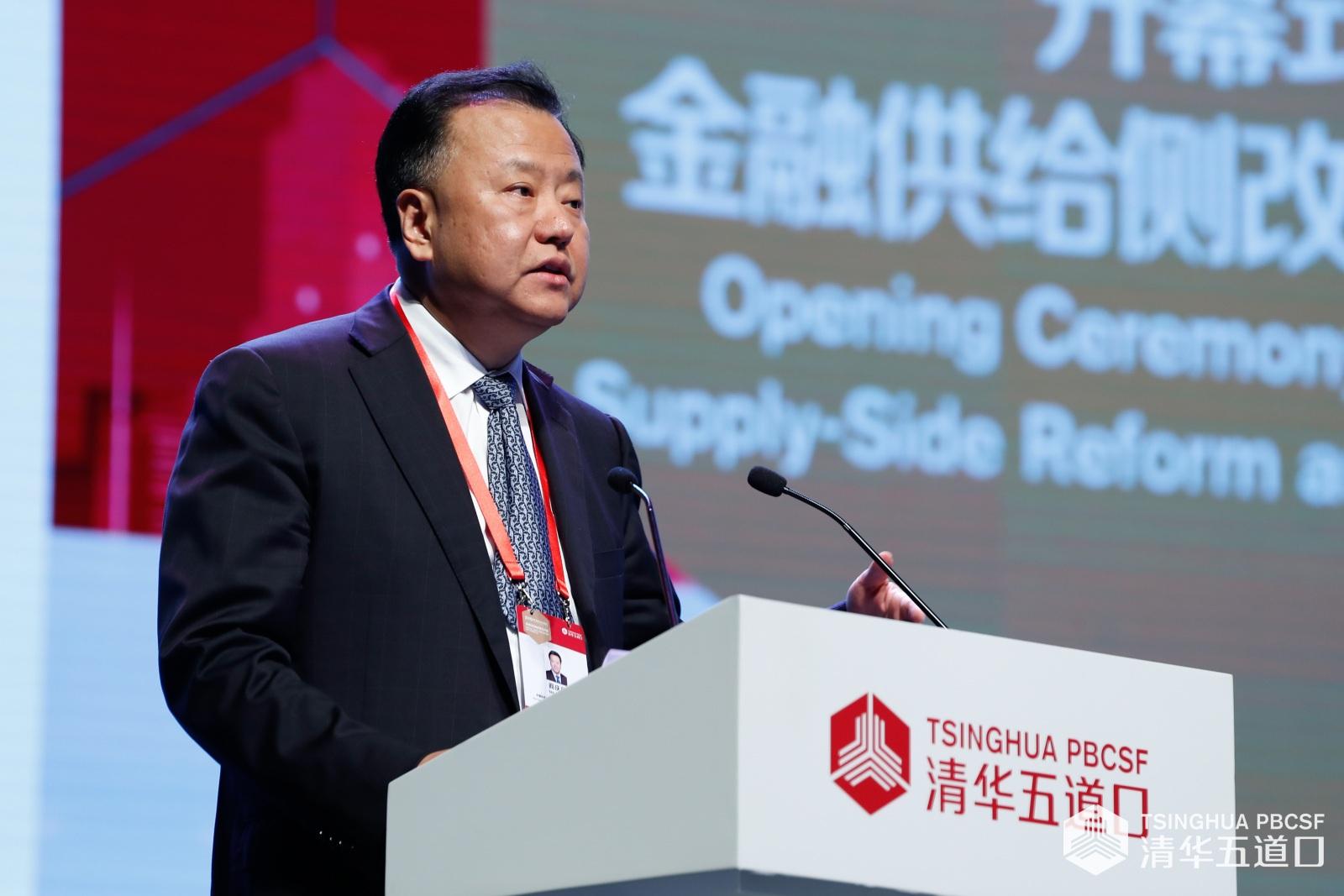 阎庆民:优化金融市场体系机构是推进金融供给侧结构性改革的重点任务