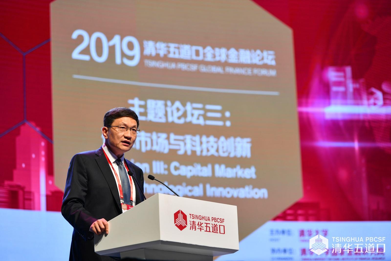 宜信公司创始人、首席执行官唐宁:财富管理、资产配置让投资者更有耐心