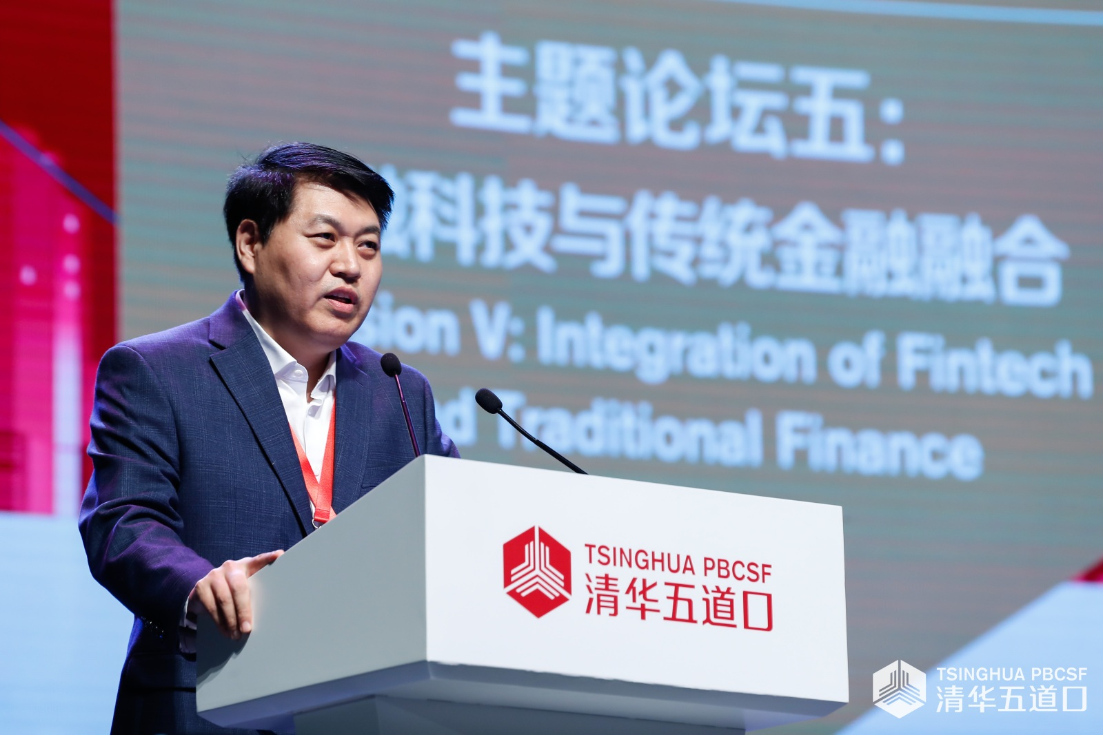 百信银行行长李如东:开放银行应具备三大内涵