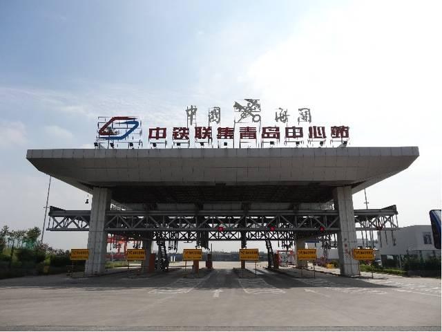 """中国加快建设多式联运""""联""""出""""一带一路""""贸易新格局"""