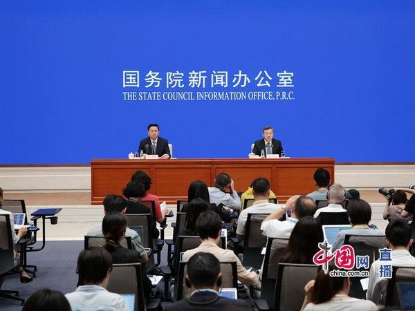 中国发布《关于中美经贸磋商的中方立场》白皮