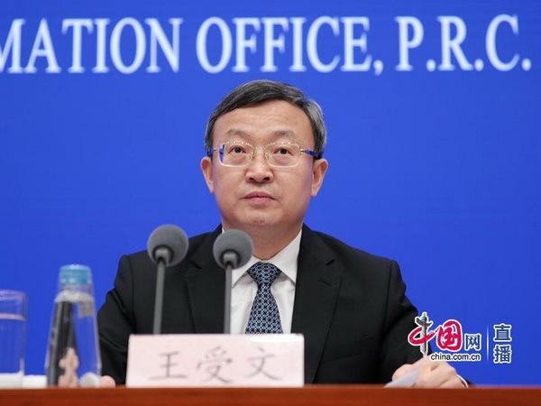 """商务部:中美要继续经贸磋商要有""""三个必须"""""""