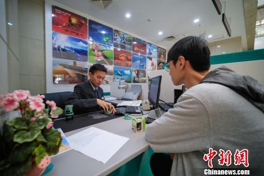 西藏正式取消企业银行账户许可