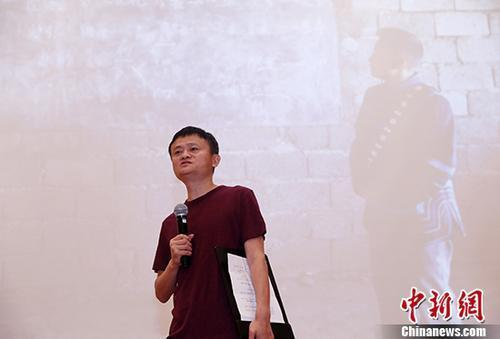 马云资料图。中新社记者 刘关关 摄