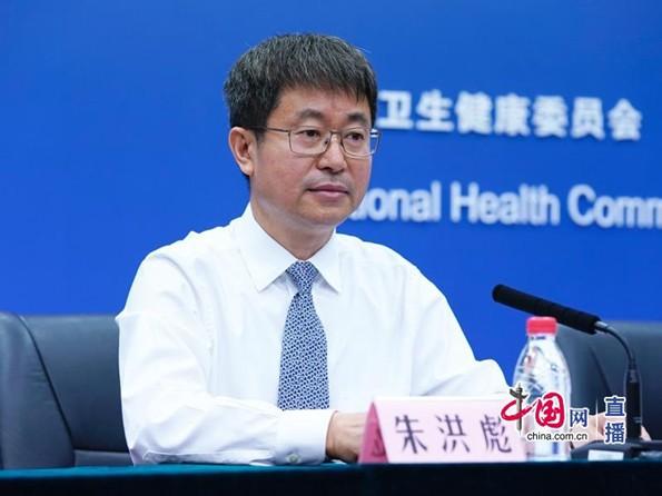 国家卫健委谈上海公立医院改革经验:实行药品集中带量采购