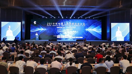 邬贺铨:利用大数据等技术助力提升工业互联网安全能力