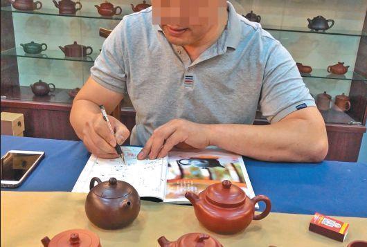 紫砂代工壶图片
