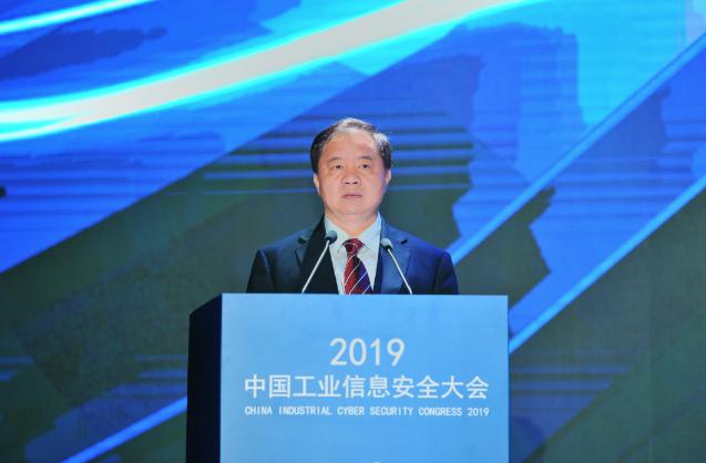 陈肇雄:打造工业信息安全产业生态支持中小企业集聚发展