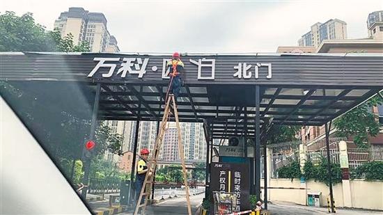 首批不规范地名九成完成整改整改不涉及居民门牌证件等变更