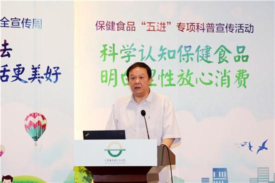 北京市市场监督管理局副局长陈言楷 董芳忠/摄