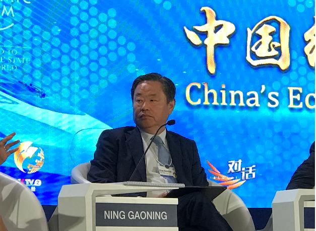 宁高宁:中国企业家心目中英雄从地产商和首富变成任正非