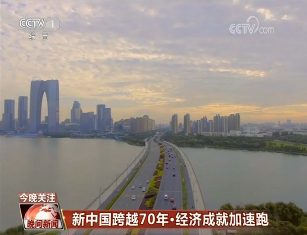 从一穷二白到世界第二大经济体,看70年的新中国发生什么跨越