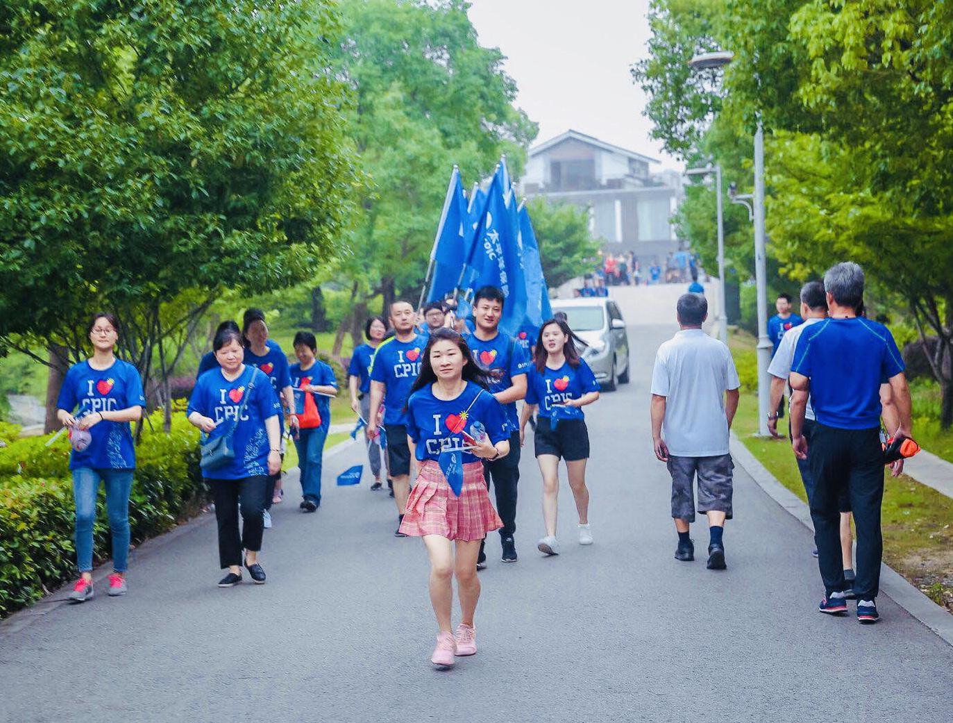 爱国爱家从一份保障开始中国太保7.8保险公众宣传日活动精彩纷呈