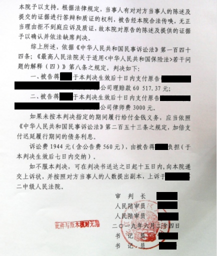 宜信普惠打击逃废债 依法维护出借人权益