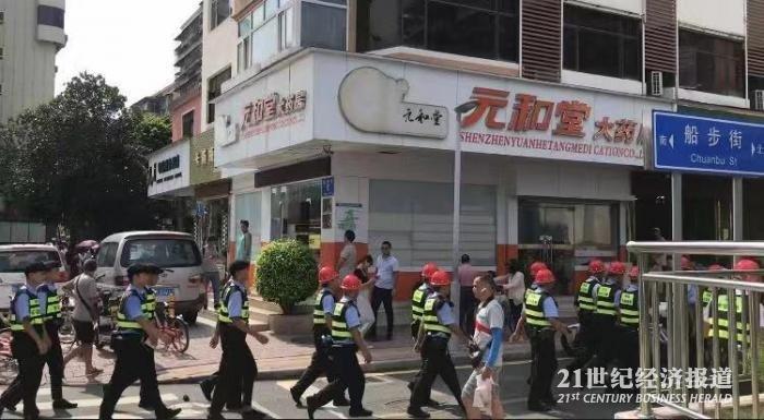 深圳公寓坍塌房价反涨:中介迅速到场收购 拆迁概念加速