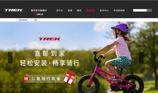 崔克(TREK)召回部分儿童滑步车 存导致跌落摔伤安全隐患
